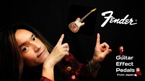 f:id:GuitarEffectPedals:20210414183001j:plain