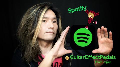 f:id:GuitarEffectPedals:20210426182159j:plain