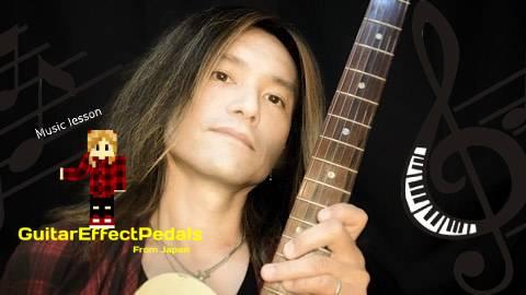 f:id:GuitarEffectPedals:20210520165717j:plain