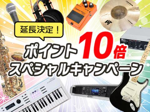 f:id:GuitarEffectPedals:20210524181758j:plain