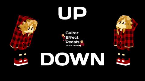 f:id:GuitarEffectPedals:20210904060424j:plain