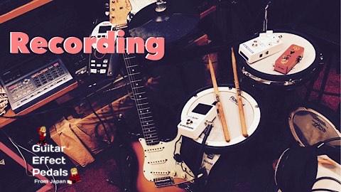 f:id:GuitarEffectPedals:20210905161206j:plain