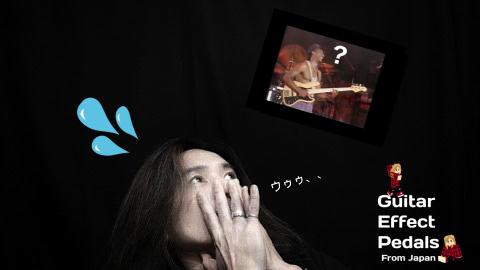 f:id:GuitarEffectPedals:20211005182735j:plain