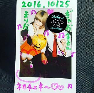 f:id:Gyaoon:20161105230227j:plain
