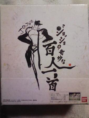 f:id:Gyokusai:20080301194618j:image