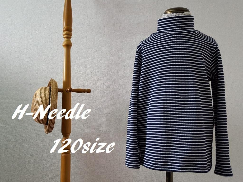 f:id:H-Needle:20170317212045j:plain