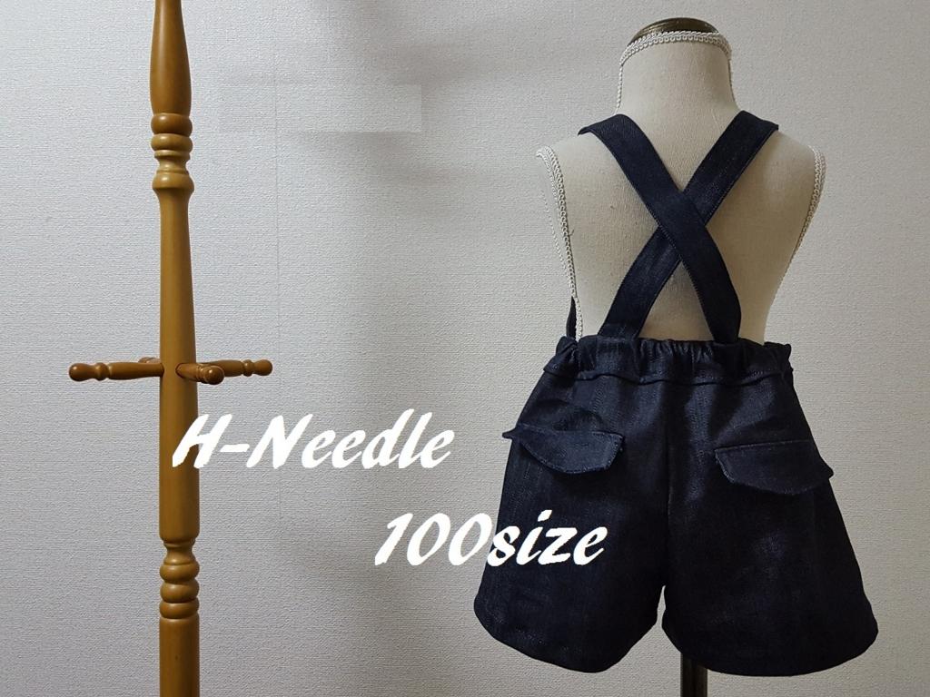 f:id:H-Needle:20170317222403j:plain