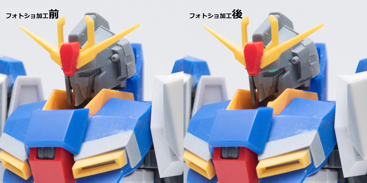 f:id:H-masatoshi:20190607174251j:plain