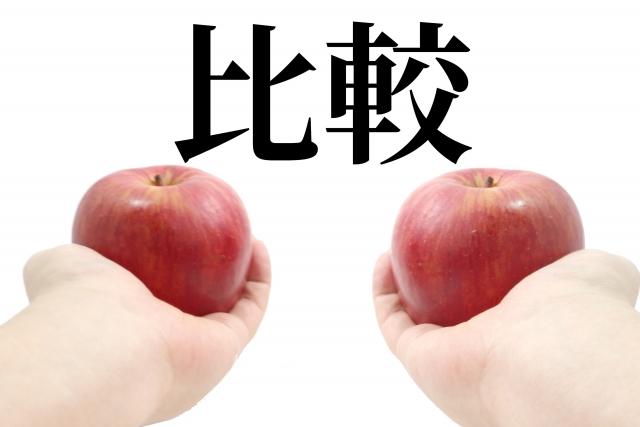 f:id:H-yuuki0929:20200302140524j:plain
