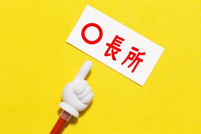 f:id:H-yuuki0929:20200304142410j:plain