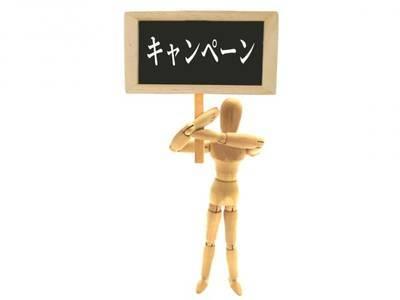 f:id:H-yuuki0929:20200806070015j:image:w500