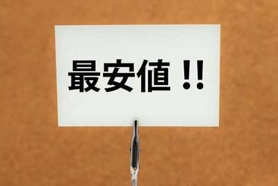 f:id:H-yuuki0929:20200806070132j:image:w700