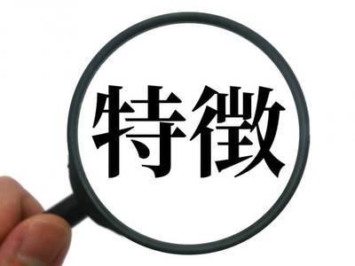 f:id:H-yuuki0929:20200806070222j:plain