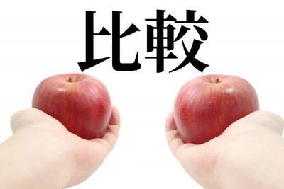 f:id:H-yuuki0929:20200806070230j:image:w500