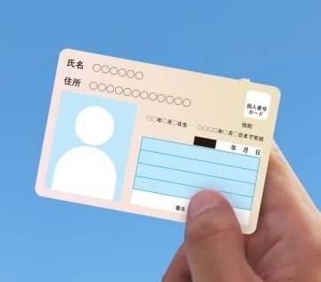 f:id:H-yuuki0929:20200921075911j:plain