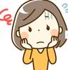f:id:H-yuuki0929:20201022142405j:plain
