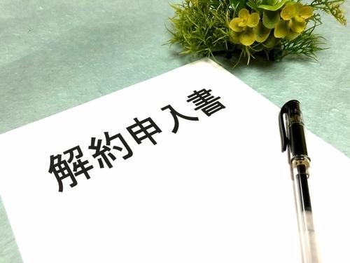 f:id:H-yuuki0929:20210117161854j:plain