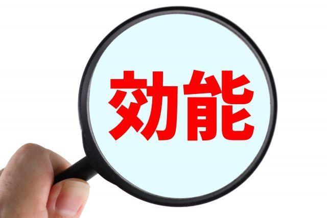 f:id:H-yuuki0929:20210403115617j:image:w500