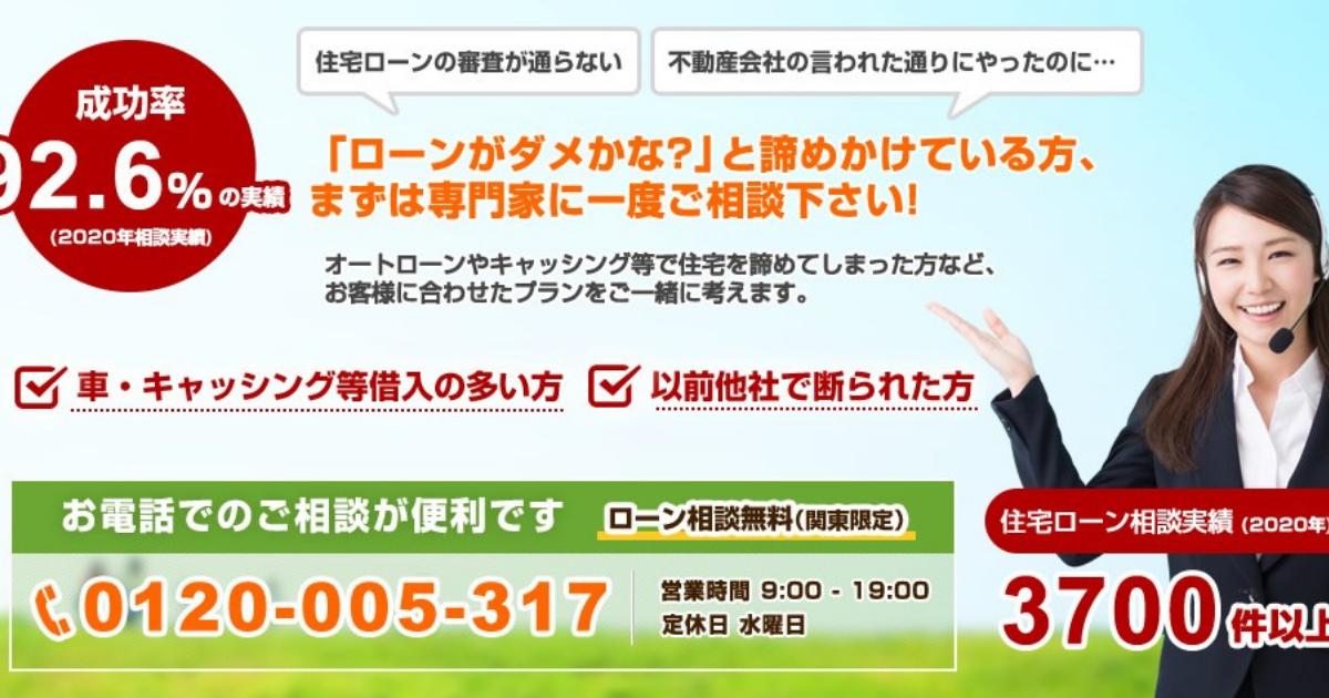 f:id:H-yuuki0929:20210409151935p:plain