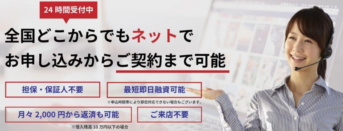 f:id:H-yuuki0929:20210417122403j:plain