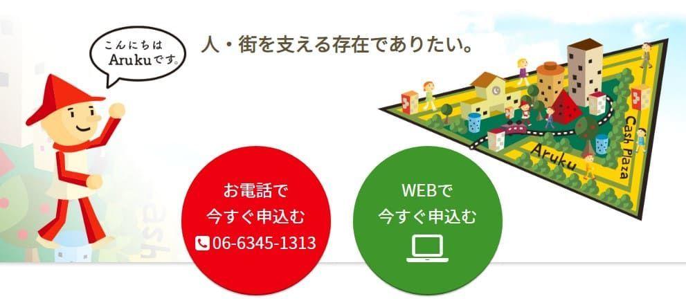 f:id:H-yuuki0929:20210417133851j:plain