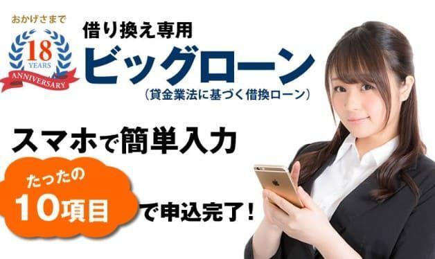 f:id:H-yuuki0929:20210417134254j:plain