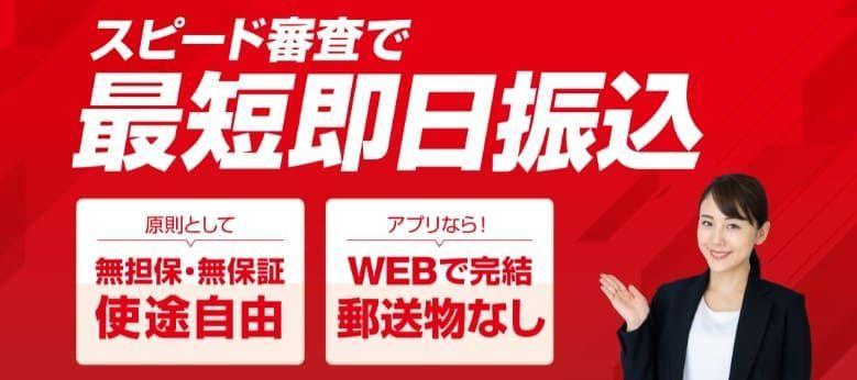 f:id:H-yuuki0929:20210417134552j:plain