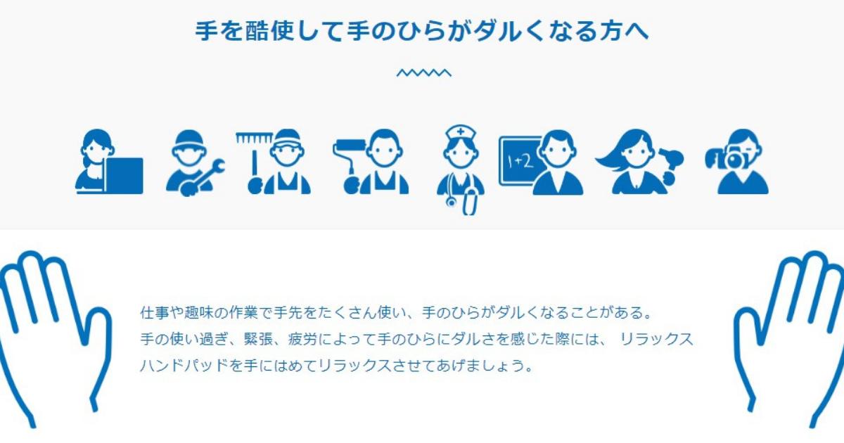 f:id:H-yuuki0929:20210418150210p:plain