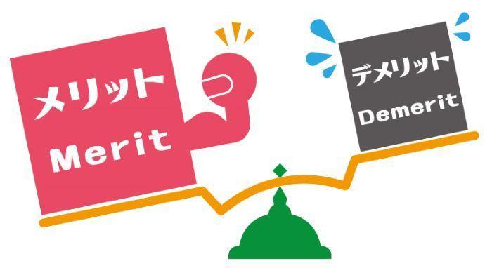 f:id:H-yuuki0929:20210426125810j:plain:w600