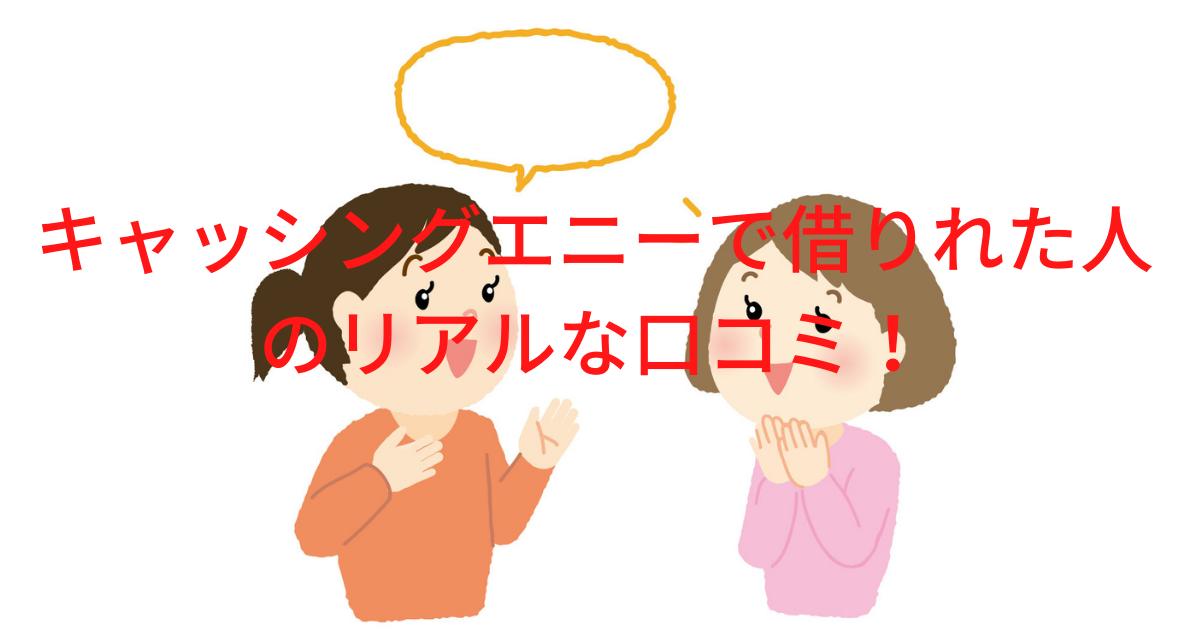 f:id:H-yuuki0929:20210523031303p:plain