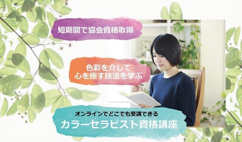 f:id:H-yuuki0929:20210524134456j:plain
