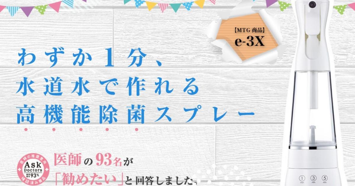 f:id:H-yuuki0929:20210526212731p:plain