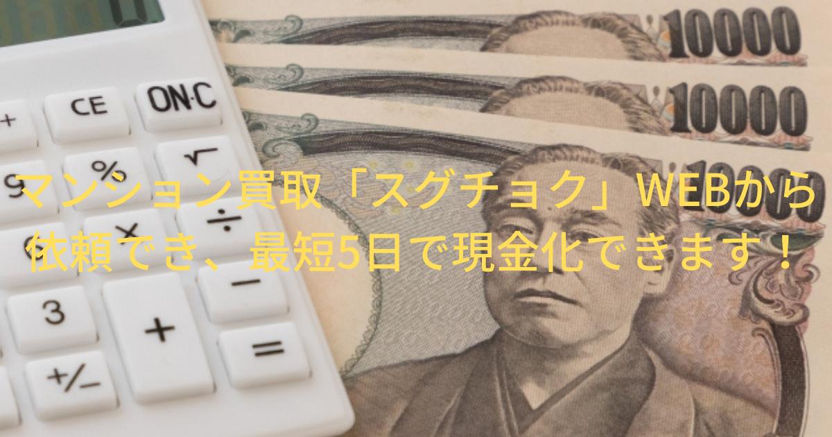 f:id:H-yuuki0929:20210531155749p:plain