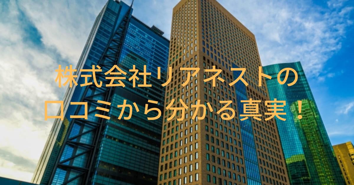 f:id:H-yuuki0929:20210604173044p:plain