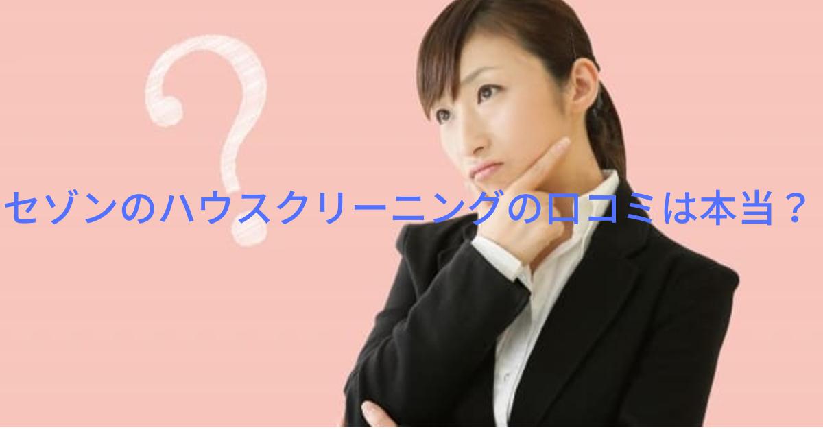 f:id:H-yuuki0929:20210605145631p:plain