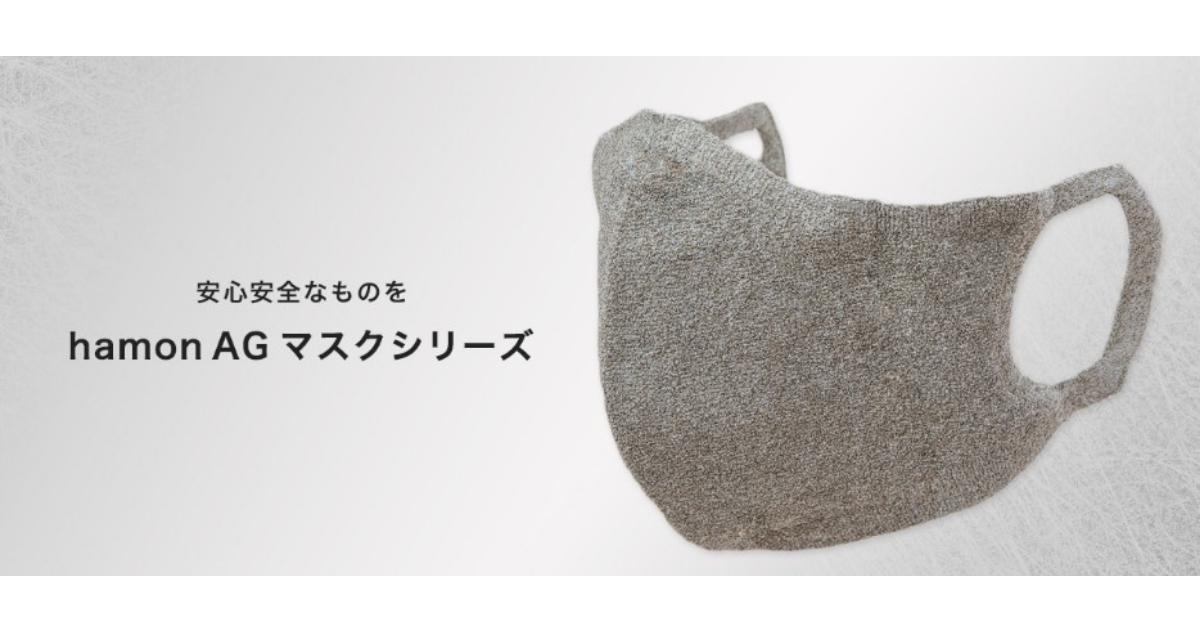 f:id:H-yuuki0929:20210606171659p:plain