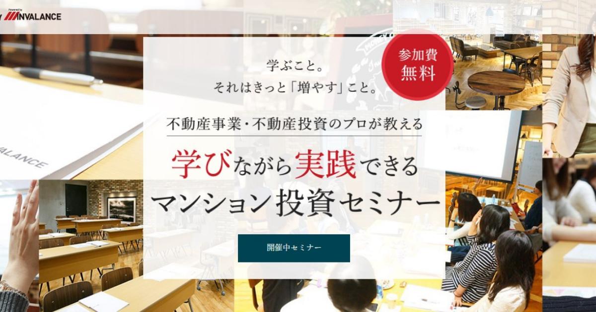 f:id:H-yuuki0929:20210606214117p:plain