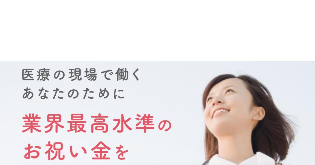 f:id:H-yuuki0929:20210608180600p:plain
