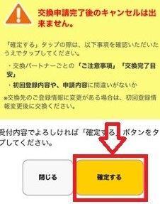 f:id:H-yuuki0929:20210611063111j:image:w300