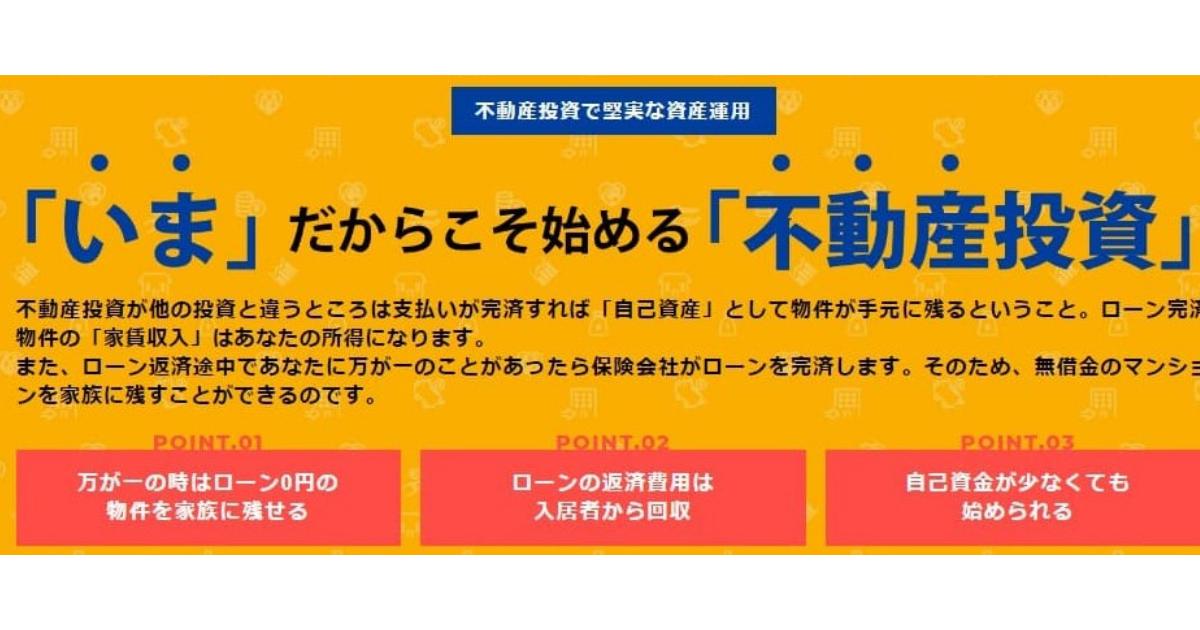f:id:H-yuuki0929:20210611202901p:plain