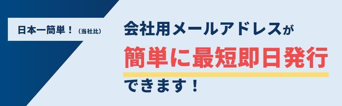f:id:H-yuuki0929:20210616050854j:plain