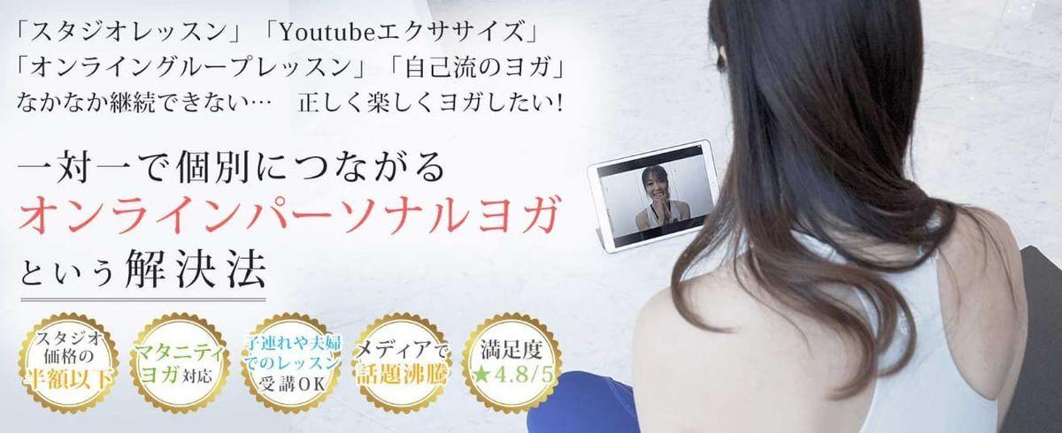 f:id:H-yuuki0929:20210617090517j:plain