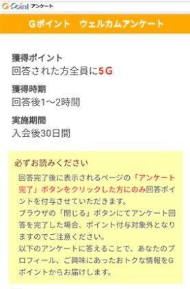 f:id:H-yuuki0929:20210625022833j:plain