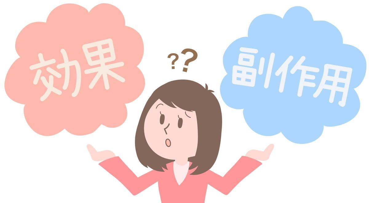 f:id:H-yuuki0929:20210628152344j:image:w500