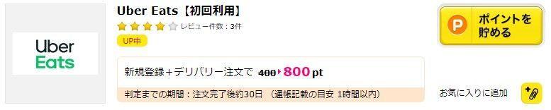f:id:H-yuuki0929:20210725011513j:plain