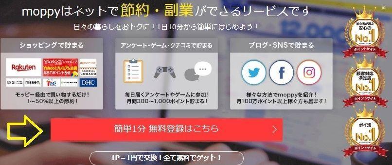 f:id:H-yuuki0929:20210728063758j:plain:w500