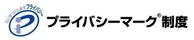 f:id:H-yuuki0929:20210810144329j:plain
