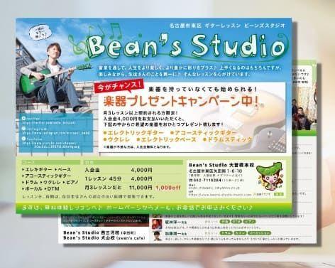 f:id:H-yuuki0929:20210902093510j:plain:w400