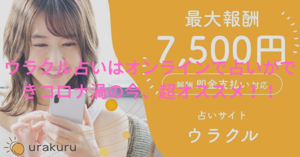 f:id:H-yuuki0929:20210911025024p:plain