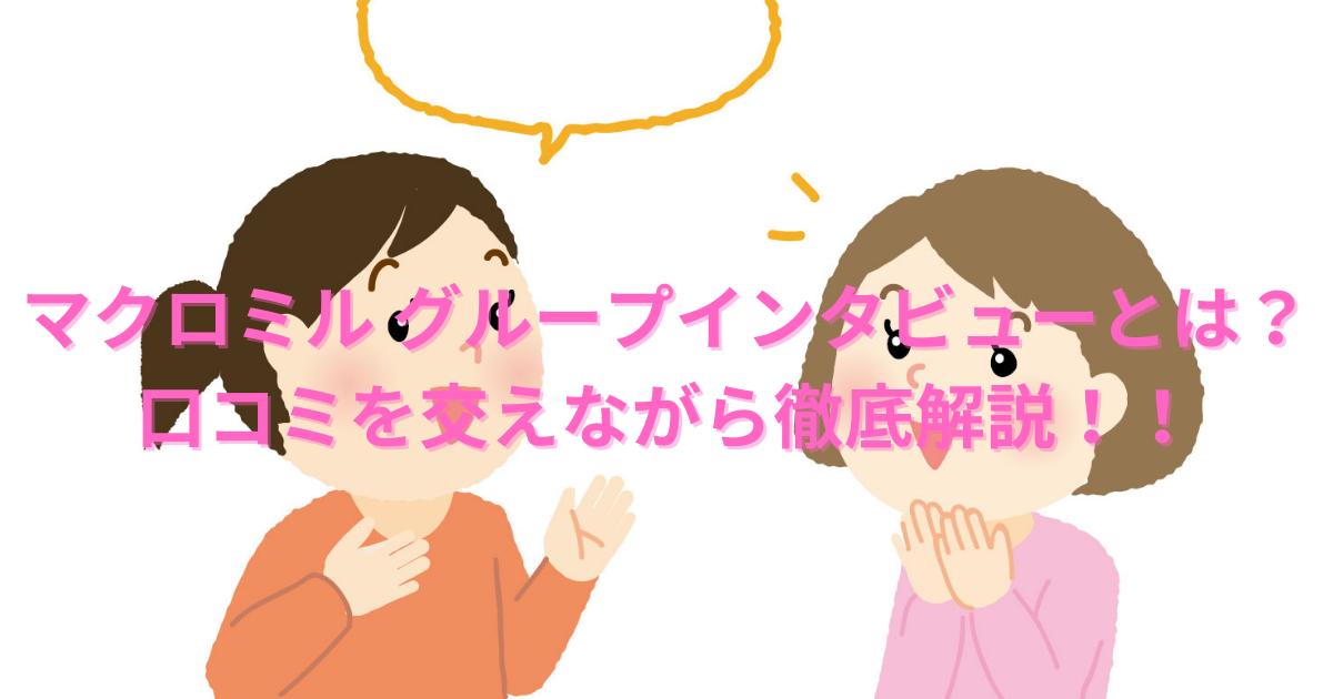 f:id:H-yuuki0929:20210914002654p:plain:w600